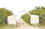 Argentina, Aguas Verdes: arch.